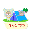 "Baby Bear ""真っ最中""(個別スタンプ:27)"