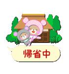 "Baby Bear ""真っ最中""(個別スタンプ:28)"