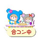 "Baby Bear ""真っ最中""(個別スタンプ:29)"