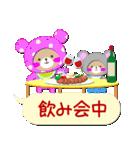 "Baby Bear ""真っ最中""(個別スタンプ:30)"