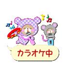 "Baby Bear ""真っ最中""(個別スタンプ:31)"
