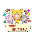 "Baby Bear ""真っ最中""(個別スタンプ:32)"