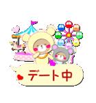 "Baby Bear ""真っ最中""(個別スタンプ:33)"