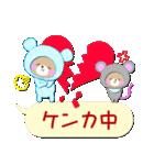 "Baby Bear ""真っ最中""(個別スタンプ:34)"