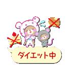 "Baby Bear ""真っ最中""(個別スタンプ:37)"