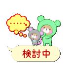 "Baby Bear ""真っ最中""(個別スタンプ:38)"