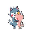 狼ちゃんと一緒(個別スタンプ:3)