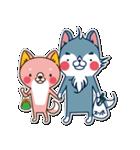 狼ちゃんと一緒(個別スタンプ:6)