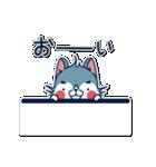 狼ちゃんと一緒(個別スタンプ:22)