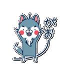 狼ちゃんと一緒(個別スタンプ:24)