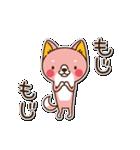 狼ちゃんと一緒(個別スタンプ:28)