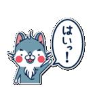 狼ちゃんと一緒(個別スタンプ:29)