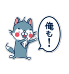 狼ちゃんと一緒(個別スタンプ:30)