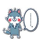 狼ちゃんと一緒(個別スタンプ:31)