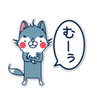 狼ちゃんと一緒(個別スタンプ:32)