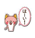 狼ちゃんと一緒(個別スタンプ:33)