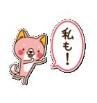 狼ちゃんと一緒(個別スタンプ:34)