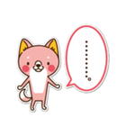 狼ちゃんと一緒(個別スタンプ:35)