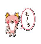 狼ちゃんと一緒(個別スタンプ:36)