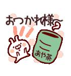 【あや】さんが使う用スタンプ(個別スタンプ:03)