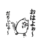 まるまるぶすねこ!5(使えるヤツら)(個別スタンプ:03)