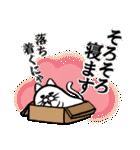 まるまるぶすねこ!5(使えるヤツら)(個別スタンプ:05)