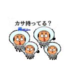 おじさんごっこ(個別スタンプ:03)