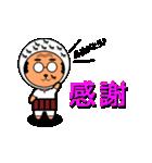 おじさんごっこ(個別スタンプ:07)