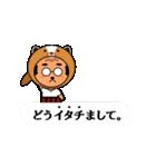 おじさんごっこ(個別スタンプ:08)