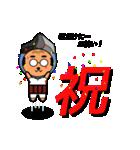 おじさんごっこ(個別スタンプ:09)