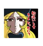 銀河鉄道999~愛しのメーテル~(個別スタンプ:03)