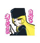 銀河鉄道999~愛しのメーテル~(個別スタンプ:19)