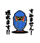 銀河鉄道999~愛しのメーテル~(個別スタンプ:30)