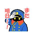 銀河鉄道999~愛しのメーテル~(個別スタンプ:31)