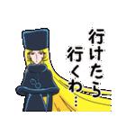 銀河鉄道999~愛しのメーテル~(個別スタンプ:36)