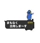 銀河鉄道999~愛しのメーテル~(個別スタンプ:37)