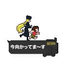 銀河鉄道999~愛しのメーテル~(個別スタンプ:38)