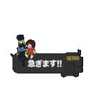 銀河鉄道999~愛しのメーテル~(個別スタンプ:39)