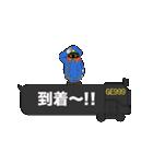 銀河鉄道999~愛しのメーテル~(個別スタンプ:40)