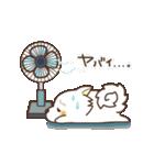 ぽめまるくん(個別スタンプ:04)