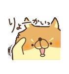 ぽめまるくん(個別スタンプ:05)