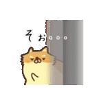 ぽめまるくん(個別スタンプ:09)