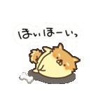 ぽめまるくん(個別スタンプ:14)