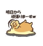 ぽめまるくん(個別スタンプ:28)