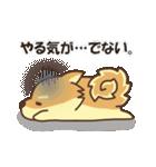 ぽめまるくん(個別スタンプ:30)