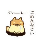 ぽめまるくん(個別スタンプ:33)