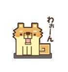 ぽめまるくん(個別スタンプ:40)