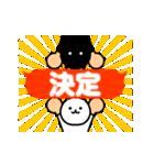 ▶︎じゃんねこ(じゃんけんできる!)(個別スタンプ:9)