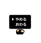 ▶︎じゃんねこ(じゃんけんできる!)(個別スタンプ:20)