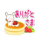 いちごとオレンジ♡うさぎとネコ ver.2(個別スタンプ:1)